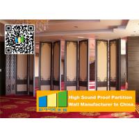 Cheap Sliding Folding Partition Walls Office , Acoustic Movable Walls For Banquet Hall wholesale