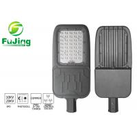 Buy cheap New arrived Energy saving LED solar street light 15W 180lm/w with 6M street from wholesalers