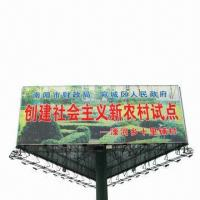 Cheap Frontlit flex vinyl banners, outdoor used, with 280 to 610g/m² material for sale