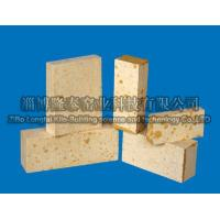 China Fused Silica Refractory Fire Brick for Glass Furnace on sale