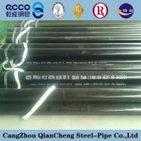 Cheap api 5l x42 seamless steel line pipe for sale