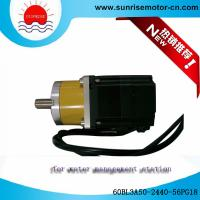 Cheap GEAR-MOTOR ELECTRIC MOTOR BLDC MOTOR 60BL3A50-2440-56PG18 for sale