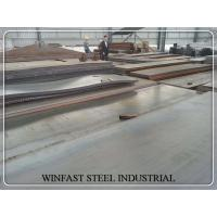 Cheap Hot Rolled ASTM EN GB Standard Boiler and Pressure Vessel Steel Plate Thickness 6.0 - 80.0mm for sale