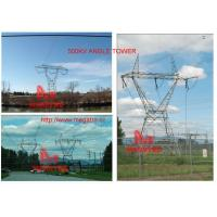 Cheap MEGATRO 500KV ANGLE TOWER,TRANSMISSION 500 KV LINE STEEL ANGLE TOWERS FROM CHINA for sale