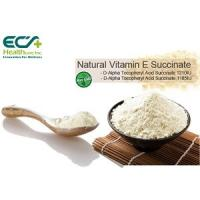 Cheap Vitamin E Acetate Powder 1000 IU , Antioxidant Dietary Supplement 24 Month Shelf Life for sale