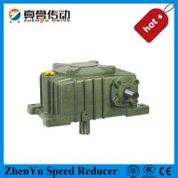 Buy cheap High Torque Industrial WPX cast iron shaft mounted speed reducer Hollow Shaft from Wholesalers
