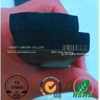 Buy cheap flat insulation rubber panel seal profile from wholesalers