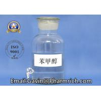 CAS 100-51-6 Benzyl Alcohol Safe Organic Solvents BA ...