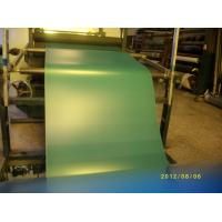 Buy cheap UV-CTP printing plate from wholesalers