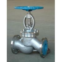 Buy cheap GB Standard DN100 Flanged Connection Globe Valves Stainless Steel Globe Valve PN16 from wholesalers