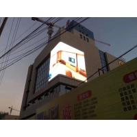 Cheap outdoor P3.91 P4 P4.81 P5 P6 hot selling full color SMD Epistar chip led display for sale