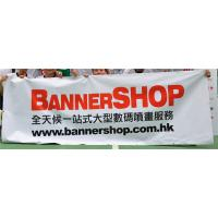 Cheap Promotion Pvc Vinyl Banner Flags For Advertising , Full Color Printing for sale