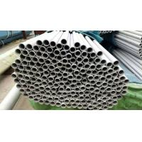 China N08825 / alloy825 nickel alloy seamless steel pipe , round steel tubing for industry on sale