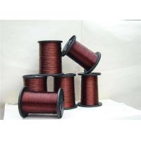 China 0.012 - 4.5mm Round Ultra Fine Magnet Wire , 24 Awg Copper Enameled Wire For Automation on sale