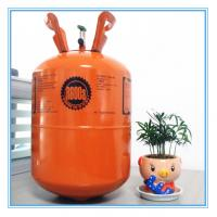 Cheap China high quality refrigerant r600a gas chemical isobutane r600a gas for sale
