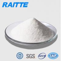 China Sludge Treatment Chemicals Non-ionic polyacrylamide Water Treatment, Paper Making on sale
