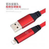 Cheap High Current Micro Usb Data Charging Cable , Mini Usb Phone Charger Cable for sale