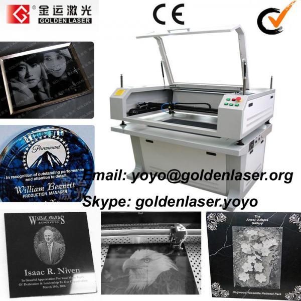 laser photo engraving machine