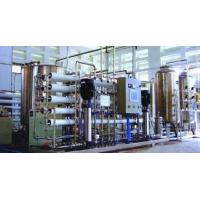 Cheap Easy Operation Brackish Water Desalination System Simple Structure Industrial for sale