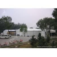 Cheap 12M Water Proof White Fabric Cover Outdoor Event Tent for Movie Project wholesale