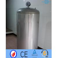Cheap Chemical Aseptic Tank  Stainless Steel Tanks And Pressure Vessels 904L for sale