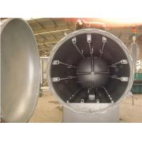 Cheap Full Sides Spray Autoclave Water Spray Retort For Packaged Food / Canned Food for sale