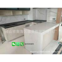 China Foshan Yanman Natural White Marble Kitchen Customized Marble Countertops on sale