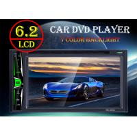 Cheap TFT Led Screen Car Double Din Dvd Player With Bluetooth And Fm Radio for sale