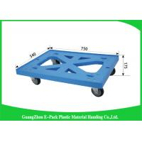 Cheap 750 * 570 * 175mm Plastic Moving Dolly  Pallet  Heavy Duty Four Wheel 100% PP for sale