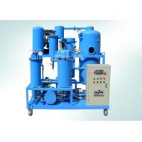 Cheap Vaccum Used Lube Oil Purifier Machine For Car Motor Oil , Gear Oil for sale