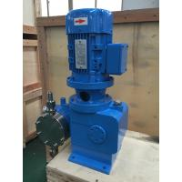 Cheap Reciprocating Chemical Diaphragm Pump For Boiler Water Treatment for sale
