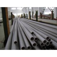Cheap Cold Drawn Alloy Pipe for sale