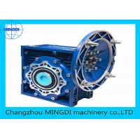 Cheap Aluminum Worm Speed Reducer Gearbox Output Torque 2.6 - 1760N.m for sale
