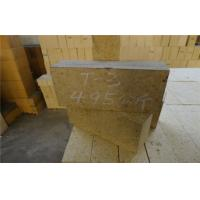 Cheap Dry Pressed High Alumina Refractory Brick for sale