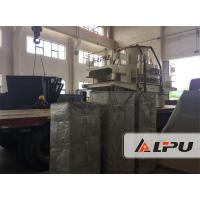 Buy cheap Vertical Shaft Impact VCII Sand Making Machine River Gravel Simple Structure from wholesalers