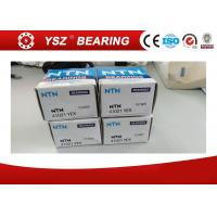Cheap Double Row NTN 41021 YEX Eccentric Cylindrical Roller Thrust Bearings Speed Reducer Application for sale