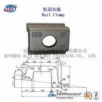 China Rail Clamp (KPO) for Railroad Fastening System on sale