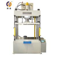 Quality Four Column Hydraulic Steel Press For Metal Drawing And Molding 315T wholesale