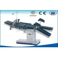 Cheap Ophthalmic Electric Operating Table Hospital Furniture For Patient for sale