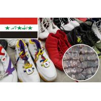 Cheap Fashionable Clean Sport Footwear Used Shoes For Export to Iran , Second Hand Shoes for sale