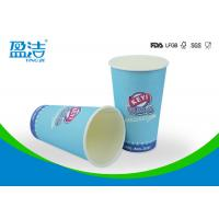 Cheap 16oz Taking away Cold Drink Paper Cups 90x60x134mm For Iced Beverage for sale