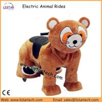 China coin operated kids coin operated walking animal Kiddie Ride On Animals on sale