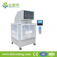 Cheap FYL OB18ASY evaporative cooler/ swamp cooler/ portable air cooler/ air conditioner for sale