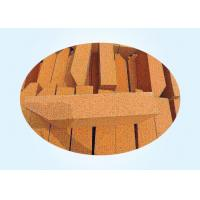 China Low Porosity Fire Clay Bricks For Various Furnaces High Mechanical Strength on sale