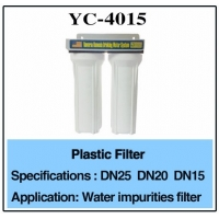 China 3/4 1/2 DN25 DN20 Plastic Water Filter For Mist Water Nozzle on sale