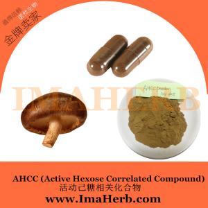China Pharmceutical ingredients AHCC mushroom powder 50% Enhance immunity on sale