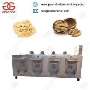 China New Type Factory Price Macadamia German Nut Roasting Machine Suppliers on sale