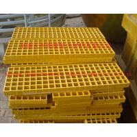 Quality FRP Moulded Grating wholesale