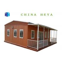 Cheap Durable Using Wall Panels Pre Built Container Homes PVC And Steel Windows for sale