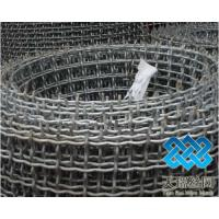 Cheap Crimped Wire Mesh for sale